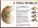 evisaworld.com immigration lawyers/consultants site designed by Andrew Teo c/o Internet Gateway Corp.